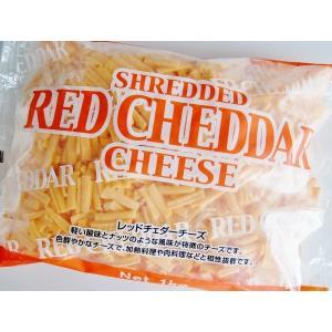 【冷蔵】■コストコ■レッドチェダーチーズ1kg★goodmall_costco★