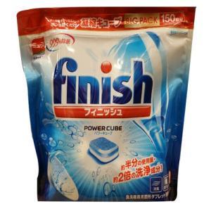 ■コストコ■【finish】フィニッシュ タブレット 5g X 150粒 食器洗浄機洗剤◆goodm...