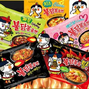 *韓国食品*三養 ブルダック シリーズ(檄辛)5種類セット■韓国ラーメン・辛い■goodmall■ goodmall-japan