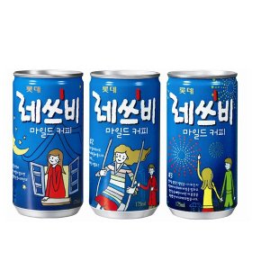*韓国食品*レッツビ コーヒー 175ml (1缶) goodmall-japan