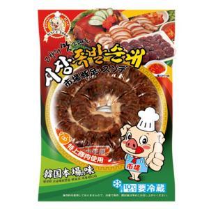 *韓国食品*【クール便・冷蔵】市場スンデ 250g goodmall-japan