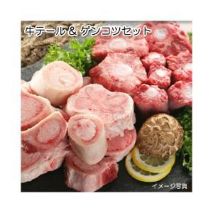 *韓国食品・お肉*【クール便・冷凍】牛テール & ゲンコツセット 約2kg■goodmall_焼肉■韓国スープ・韓国飲食店■|goodmall-japan