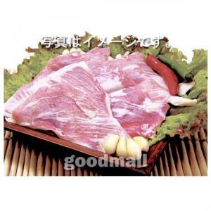 *韓国食品*【クール便・冷凍】豚トロ ブロック 1kg|goodmall-japan