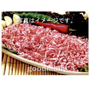 *韓国食品*【クール便・冷凍】豚挽肉 1kg|goodmall-japan
