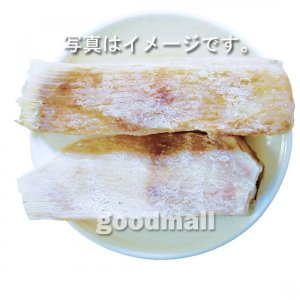 *韓国食品*【クール便・冷凍】 冷凍エイ 1kg 【代引不可】|goodmall-japan