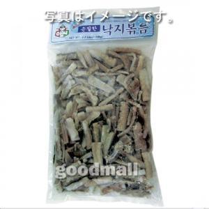 *韓国食品*【クール便・冷凍】海鮮鍋に最適!冷凍切りタコ1.13kg|goodmall-japan