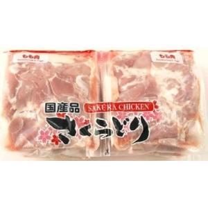 クール便■コストコ■さくらどり もも肉 2.4kg ◆goodmall_costco◆賞味期限が短いので予めご了承お願いします。|goodmall-japan