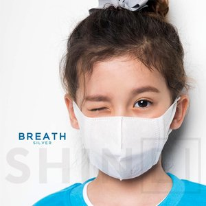ネコポス便・全国送料無料・ポスト投函■BREATH SILVER FIT KIDS MASK ブレスマスク フィット キッズ ホワイト 1袋(3枚入)■PM0.1〜PM2.5対応 goodmall-japan