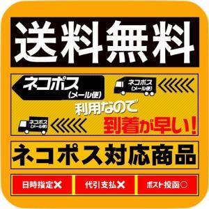 ネコポス便・全国送料無料・ポスト投函■BREATH SILVER QUINTET MASK ブレスマスク レギュラーホワイト  1袋(2枚入)■PM0.1〜PM2.5対応|goodmall-japan|17