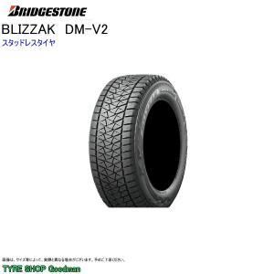 スタッドレスタイヤ 235/60R16 100Q ブリヂスト...
