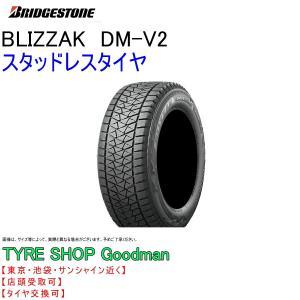 スタッドレスタイヤ 245/65R17 107Q ブリヂスト...