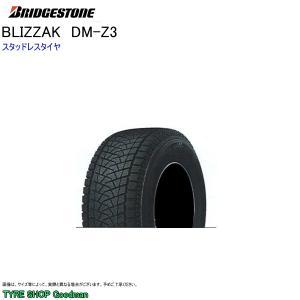 スタッドレスタイヤ 205/80R16 100Q ブリヂスト...