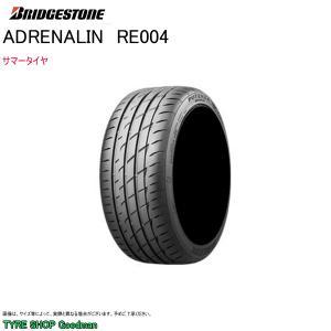 ブリヂストン ポテンザ アドレナリン RE003 165/55R15 75V サマータイヤ|goodman