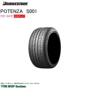 ブリヂストン ポテンザ S001 ランフラット 255/35R19 92Y ☆ BMW 3シリーズ(F30) サマータイヤ|goodman