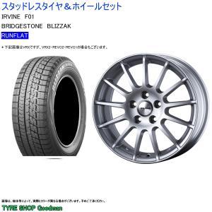BMW X3/X4 245/50R18 ブリヂストン ブリザ...