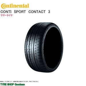 コンチネンタル コンチスポーツコンタクト3 CSC3 235/40R19 96W XL サマータイヤ|goodman