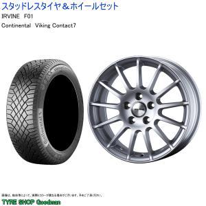 BMW X3/X4 245/50R18 コンチネンタル コン...