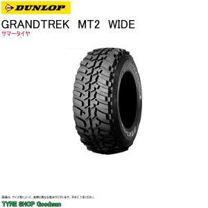 ダンロップ グラントレック MT2 ワイド ホワイトレター LT 225/75R16 103/100Q サマータイヤ|goodman