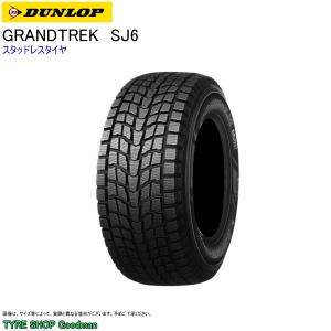 ダンロップ グラントレック SJ6 215/80R15 10...