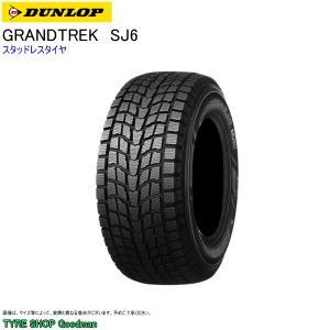 ダンロップ グラントレック SJ6 215/80R15 11...