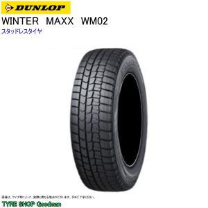 ダンロップ ウィンターマックス WM02 215/65R15...
