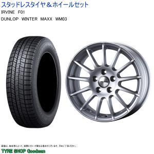 BMW X3/X4 245/50R18 ダンロップ ウィンタ...