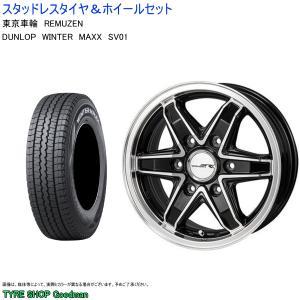 ハイエース200系 195/80R15 107/105L ダ...