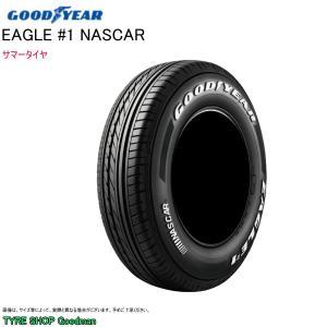 グッドイヤー イーグル ナンバー1 #1 ナスカー ホワイトレター 215/65R16C 109/107R サマータイヤ|goodman