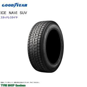 スタッドレスタイヤ 205/70R15 96Q グッドイヤー...