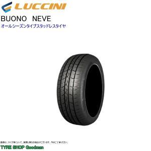 スタッドレスタイヤ 175/65R15 88T XL ルッチ...