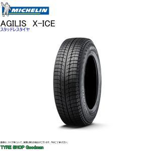 ミシュラン アジリス X-ICE 195/80R15 LT ...