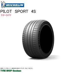 ミシュラン パイロットスポーツ4S 235/40R19 (96Y) XL サマータイヤ (2017年新商品)|goodman