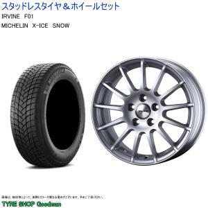 BMW X3/X4 245/50R18 ミシュラン X-IC...