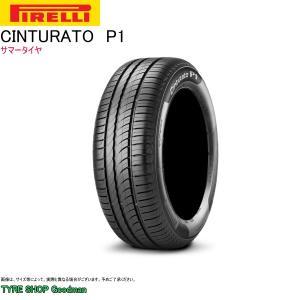 ピレリ チントゥラート P1 205/45R16 83W (サマータイヤ)(低燃費)(乗用車用)(16インチ)(205-45-16)|goodman