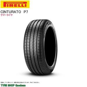 ピレリ チントゥラート P7 245/45R17 95W MO (メルセデスベンツ承認タイプ) サマータイヤ|goodman