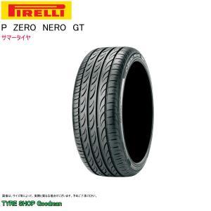 ピレリ Pゼロ ネロ GT 225/35R18 87Y XL サマータイヤ