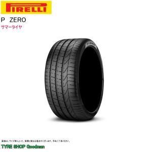 ピレリ Pゼロ 255/45R18  99Y AO (アウディ承認タイプ) サマータイヤ