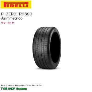 ピレリ Pゼロ ロッソ AS 275/45R18 103Y MO (メルセデスベンツ承認タイプ) サマータイヤ