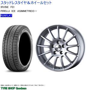 BMW X3/X4 245/50R18 RUNFLAT ピレ...