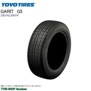 スタッドレスタイヤ 225/55R16 95Q トーヨータイ...