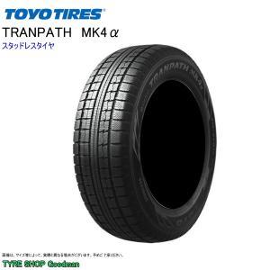 トーヨー トランパス MK4α アルファ for MINIV...