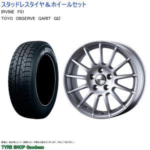 BMW X3/X4 245/50R18 トーヨー オブザーブ ガリット ギズ GIZ & マック ル...