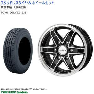 ハイエース200系 195/80R15 107/105L ト...