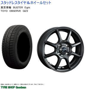 (N-BOX等) 145/80R13 トーヨー オブザーブ ...