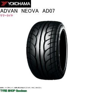 ヨコハマ アドバン ネオバ AD07 185/60R14 82H サマータイヤ