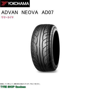 ヨコハマ アドバン ネオバ AD07 205/60R15 91H サマータイヤ