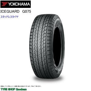 スタッドレスタイヤ 235/65R18 106Q ヨコハマタ...