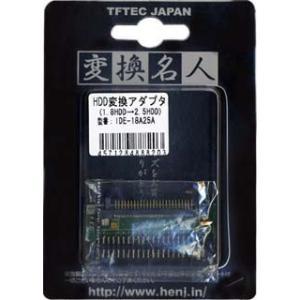 TFTEC IDE-18A25A(1.8