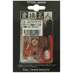 3.5インチIDE HDD→SATA変換【変換名人IDE-SATALD】HDD背面接続|goodmedia-wholesale