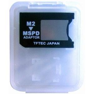 M2-MSPD ADAPTOR bulk(M2→MSPD変換アダプタ)|goodmedia-wholesale